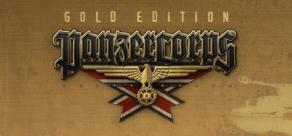 Купить Panzer Corps Gold
