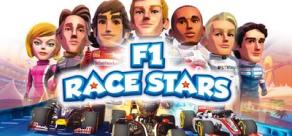 Купить F1 Race Stars