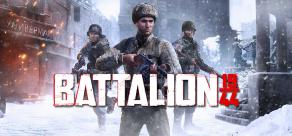 Купить BATTALION 1944