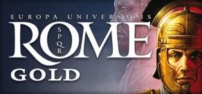 Купить Europa Universalis: Rome - Gold Edition