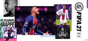 Купить FIFA21