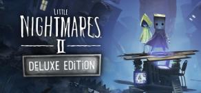 Купить Little Nightmares II Deluxe Edition