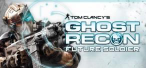 Купить Tom Clancy's Ghost Recon: Future Soldier. Deluxe Edition