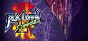 Купить Raiden IV: OverKill