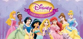 Купить Disney Princess: Enchanted Journey
