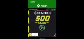 Купить NHL™ 21 (Xbox). NHL™ 21: 500 Points (Xbox)