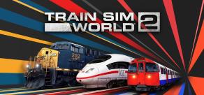 Купить Train Sim World® 2