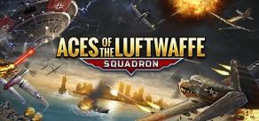 Купить Aces of the Luftwaffe - Squadron