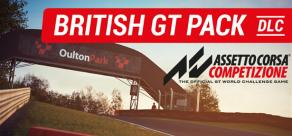 Купить Assetto Corsa Competizione - British GT Pack