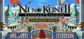 Купить Ni No Kuni II: Revenant Kingdom - Sesson Pass