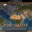 Ключ активации Europa Universalis IV: Collection