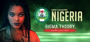 Купить Sigma Theory: Global Cold War. Sigma Theory: Nigeria - Additional Nation