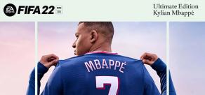 Купить FIFA 22 - ULTIMATE EDITION (Pre-Order)