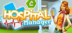 Купить Hospital Manager