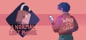 Купить A Normal Lost Phone