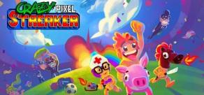 Купить Crazy Pixel Streaker