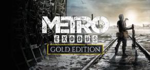 Купить Metro Exodus - Gold Edition