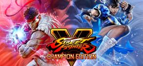 Купить Street Fighter V - Champion Edition Upgrade Kit