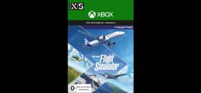 Купить Microsoft Flight Simulator