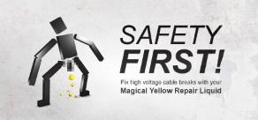 Купить Safety First!