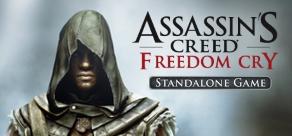 Купить Assassin's Creed: Freedom Cry