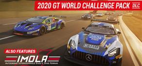 Купить Assetto Corsa Competizione - 2020 GT World Challenge Pack