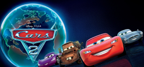Купить Cars 2: The Video Game