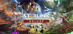 Купить Starlink: Battle for Atlas Deluxe Edition
