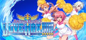 Купить Arcana Heart 3: LOVE MAX!!!!!