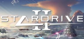 Купить StarDrive 2