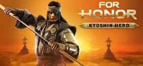 Купить For Honor. FOR HONOR - Kyoshin Hero