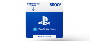 Купить Playstation Store пополнение бумажника: Карта оплаты 5500 руб.