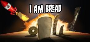 Купить I am Bread