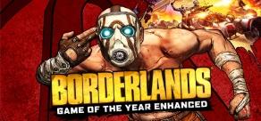 Купить Borderlands: Game of the Year Enhanced