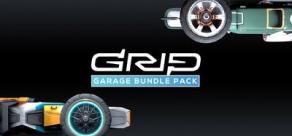Купить GRIP: Combat Racing - Garage Bundle Pack