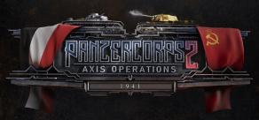 Купить Panzer Corps 2: Axis Operations – 1941