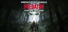 Купить Predator: Hunting Grounds - Predator DLC Bundle