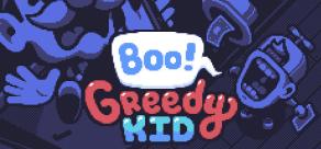 Купить Boo! Greedy Kid