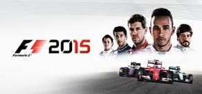 Купить F1 2015