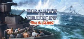 Купить Hearts of Iron IV: Cadet Edition. Hearts of Iron IV: Man the Guns