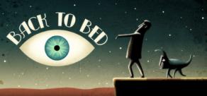 Купить Back to Bed