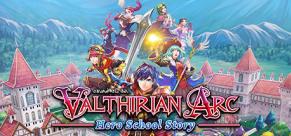 Купить Valthirian Arc: Hero School Story