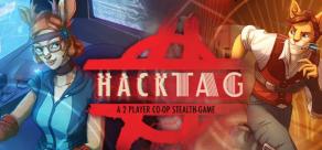 Купить Hacktag