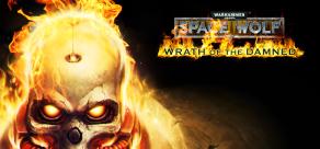 Купить Warhammer 40,000: Space Wolf - Wrath of the Damned