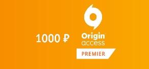 EA Origin Access Premier 1m PoR 1000 RUB RU