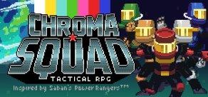 Купить Chroma Squad
