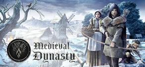 Купить Medieval Dynasty