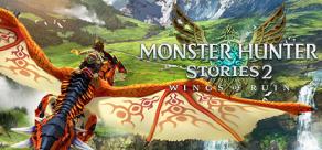 Купить Monster Hunter Stories 2: Wings of Ruin
