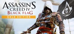 Купить Assassin's Creed IV Black Flag - Gold Edition