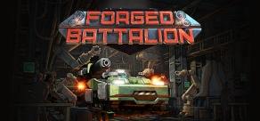 Купить Forged Battalion